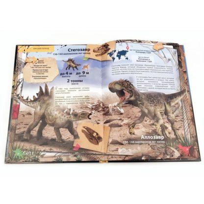 Динозаври з доповненою реальністю