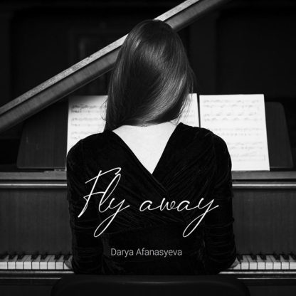 Дар'я Афанасьєва – Fly Away